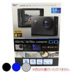 デジタルアクションカメラ Go AH9960AA