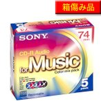 【B級品 多少パッケージ擦り切れあり】5CRM80CRAX 音楽用CD-R 700MB 5枚 日本製