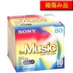 【B級品 多少パッケージ擦り切れあり】10CRM80CRAX 音楽用CD-R 700MB 10枚 日本製
