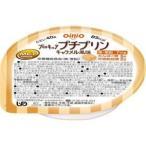 日清オイリオ プロキュアプチプリン キャラメル 40g
