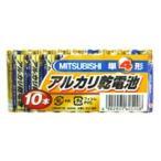 アルカリ乾電池 単4形 10本パック LR03N/10S 10P