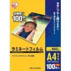 ラミネートフィルム A4 100枚入【厚さ100ミクロン】LZ-A4100