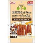 九州ペットフード 愛情レストラン 国産鶏ささみ巻きコラーゲンガム 10本