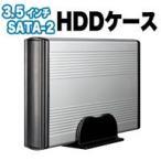 SATA対応3.5インチHDD用ケース SATA2-CASE3.5SL