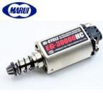 電動ガン用 EG30000ハイサイクルモーター(電動M16/M4・MP5・G3・P90・次世代M4シリーズ用)