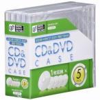 CD&DVDе▒б╝е╣ е╣е┐еєе└б╝е╔е┐еде╫ ╕№д╡10mm 5╕─е╤е├еп епеъев OA-RCD1-5PC 01-3275