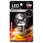 LED電球 ミニボール球クリア 1.3W 電球色 口金E26 LDG1L-H 11C