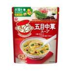 アマノフーズ きょうのスープ 五目中華スープ 5食 35g フリーズドライ 味噌汁