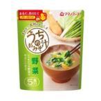 アマノフーズ うちのおみそ汁 野菜 5食 40g フリーズドライ 味噌汁