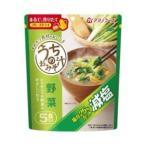 アマノフーズ 減塩うちのおみそ汁 野菜 5食 37g フリーズドライ
