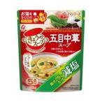 アマノフーズ 減塩きょうのスープ 五目中華スープ 5食 36.5g フリーズドライ