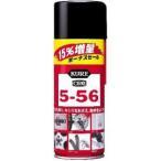KURE クレ CRC 5-56 320ml+64ml(20%増量缶)