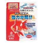 【メール便選択可】ニチドウ 金魚泉 生菌ゼオライト 小型水槽用 60g