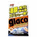 ガラコ コンパウンドクロス 6枚入 04063