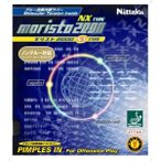 卓球ラバー モリスト2000 NX ブラック A NR8689