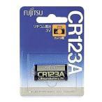 カメラ用リチウム電池 3V CR123AC-B