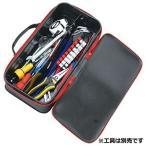 EVAツールボックス L W420XD210 工具箱 ボックス ケース DIY 収納 ツールバッグ