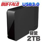 外付けハードディスク2TB(ブラック) HD-LC2.0U3-BK