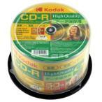 KDCR80GP50 CD-R CDR 700MB データ用 50枚