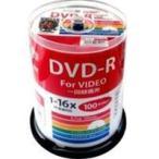 ショッピングdvd-r HDDR12JCP100 DVD-R DVDR CPRM対応 16倍速100枚
