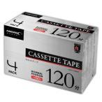 カセット テープ ノーマルポジション 120分 4巻 HDAT120N4P