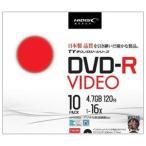 ハイディスク TYDR12JCP10SC 録画用DVD-R 約120分 10枚 16倍速 TYコード CPRM 磁気研究所