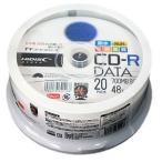 TYCR80YPW20SP CD-R 48倍速20枚 ウォーターシールド TYコード(太陽誘電級の品質)
