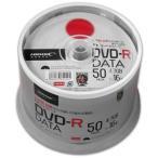 【期間限定特価】TYDR47JNP50SPMG DVD-R DVDRデータ用 16倍速50枚 TYコード(太陽誘電の品質)