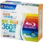 VBR260YP10V1 BD-R BDR DL 50GB 4倍速10枚