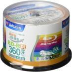 VBR260YP50V1(BD-R DL 4倍速50枚)