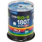 VBR130RP100SV4 BD-R BDR 25GB 6倍速100枚