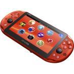 ショッピングPlayStation PlayStation Vita Wi-Fiモデル PCH-2000 ZA26 (メタリッック・レッド)/SONY