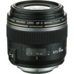 EF-S60mm F2.8 マクロ USM/Canon