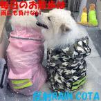 ペット犬服 柴犬 大型犬用 ペット服 レインコート ポンチョ 反射テープ ペット用品 ドッグウェア 犬用 犬カッパ 防水 通気 軽量 帽子付き お出掛け用