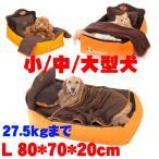 3/23再再入荷 大好評 ペットベッド 犬猫用 ベッド 柴犬 ベッド 暖かい 寝袋 寒さ対策 小型犬 中型犬 大型犬 ペットハウス 冬用 あったか キャットベッド 毛布 L