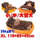 3/23再入荷 大好評 ペットベッド 犬猫用 ベッド 柴犬 ベッド 暖かい 寝袋 寒さ対策 小型犬 中型犬 大型犬 ペットハウス 冬用 あったか キャットベッド 毛布 XL