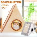 キャット猫タワー 据え置き 猫グッズ 小部屋 ストレス解消 収納が便利 サンドイッチ キャットハウス 爪とぎ おもちゃ 隠れ家