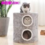 キャット猫タワー 据え置き 猫グッズ 小部屋 テラスハウス ストレス解消 ネコちゃんの遊園地 収納が便利 キャットハウス 登り台 おもちゃ画像