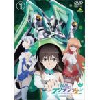 輪廻のラグランジェ season2 全6巻セット [全巻DVDセット] [dvd] [2013]