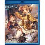 『ラストエグザイル-銀翼のファム-』 全7巻セット [全巻Blu-rayセット] [blu_ray]
