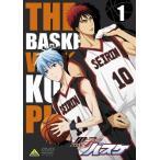 黒子のバスケ 全9巻セット [全巻DVDセット] [dvd] [2013]