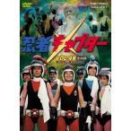 忍者キャプター 全4巻セット [全巻DVDセット] [dvd] [2013]