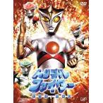 Yahoo!秋葉原トレーダートリプルファイター DVD-BOX [dvd] [2007]
