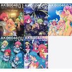 「AKB0048」 全5巻セット【全巻Blu-ray全巻セット】 [blu_ray] [2013]