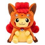 ショッピングポケモン ポケモンセンターオリジナル ぬいぐるみ ロコンポンチョのピカチュウ  ポケモン(Pokemon)