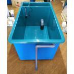 FRP水槽 オールインワン 一体型水槽 US-500B 改造型 送料無料