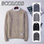 ニット メンズ ニットセーター 長袖 セーター sweater
