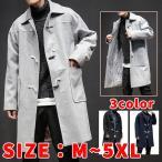 ダッフルコート メンズ 中綿ジャケット  ラシャコート メルトン 防寒着 アウター 大きいサイズ ゆったり オーバーコート 秋冬服