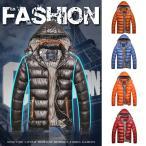 メンズ ダウンジャケット ダウンコート アウトドア 中綿ジャケット ショートコート フード付き アウトドアウェア 防寒着 防風 アウター 中綿コート