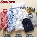 カジュアルシャツ メンズ シャツ ボタンダウンシャツ 長袖シャツ ビジネス 通勤 スリム メンズファッション
